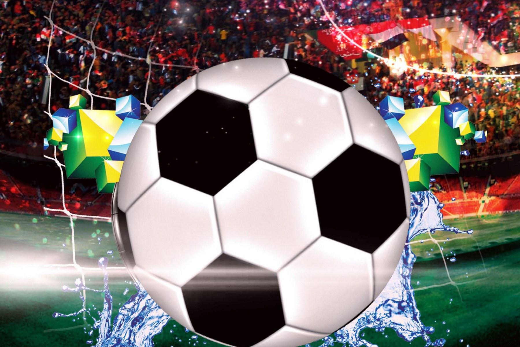 Image result for bola online